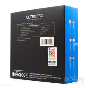 Упаковка набора ULTEX T80 with Cubis Max
